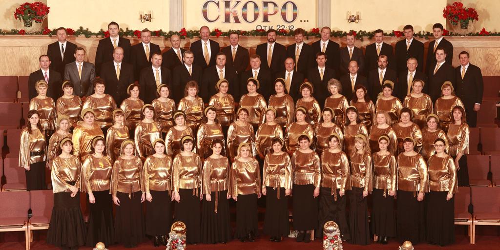 Основной хор г.Шакопи