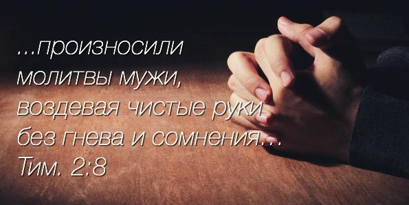 praying-man-hands-3